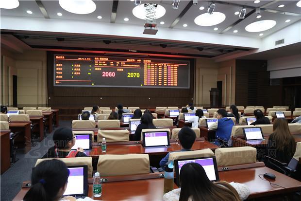 模拟体验华南稻谷交易